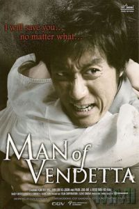 Nonton Film Man of Vendetta (2010) Subtitle Indonesia Streaming Movie Download
