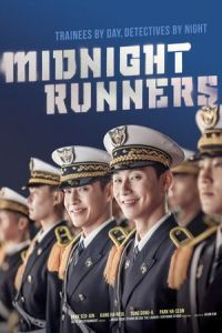 Nonton Film Midnight Runners (2017) Subtitle Indonesia Streaming Movie Download