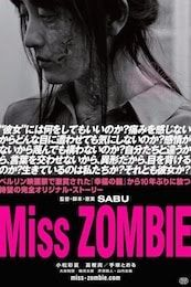 Nonton Film Miss Zombie (2013) Subtitle Indonesia Streaming Movie Download
