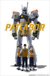 Nonton Film Mobile Police Patlabor Reboot (2016) Subtitle Indonesia Streaming Movie Download