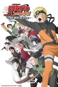 Nonton Film Naruto Shippuden: The Movie 3: Inheritors of the Will of Fire (2009) Subtitle Indonesia Streaming Movie Download