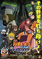 Nonton Film Naruto Shippuuden: The Lost Tower (2010) Subtitle Indonesia Streaming Movie Download