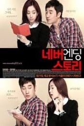 Nonton Film Ne-beu-en-ding-seu-to-ri (2012) Subtitle Indonesia Streaming Movie Download