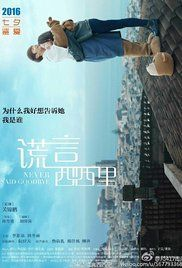 Nonton Film Never Said Goodbye (2016) Subtitle Indonesia Streaming Movie Download