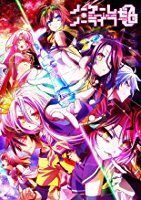 Nonton Film No Game No Life: Zero (2017) Subtitle Indonesia Streaming Movie Download