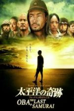 Nonton Film Oba: The Last Samurai (2011) Subtitle Indonesia Streaming Movie Download