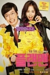 Nonton Film Peulraenmaen (2014) Subtitle Indonesia Streaming Movie Download
