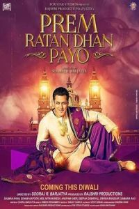 Nonton Film Prem Ratan Dhan Payo (2015) Subtitle Indonesia Streaming Movie Download