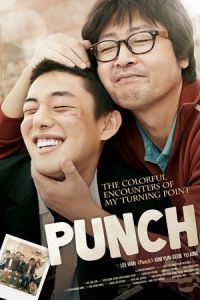 Nonton Film Punch (2011) Subtitle Indonesia Streaming Movie Download