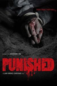 Nonton Film Punished (2011) Subtitle Indonesia Streaming Movie Download