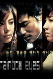 Nonton Film Rainbow Eyes (2007) Subtitle Indonesia Streaming Movie Download