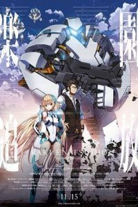 Nonton Film Rakuen Tsuiho: Expelled from Paradise (2014) Subtitle Indonesia Streaming Movie Download