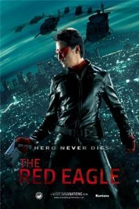 Nonton Film Red Eagle (2010) Subtitle Indonesia Streaming Movie Download