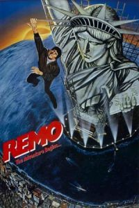 Nonton Film Remo Williams: The Adventure Begins (1985) Subtitle Indonesia Streaming Movie Download