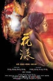 Nonton Film Ripples of Desire (2012) Subtitle Indonesia Streaming Movie Download