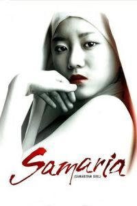 Nonton Film Samaritan Girl (2004) Subtitle Indonesia Streaming Movie Download