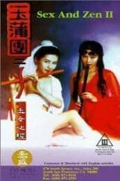 Nonton Film Sex and Zen II (1996) Subtitle Indonesia Streaming Movie Download