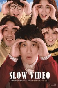 Nonton Film Slow Video (2014) Subtitle Indonesia Streaming Movie Download