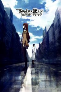 Nonton Film Steins;Gate the Movie: Loading Area of Déjà vu (2013) Subtitle Indonesia Streaming Movie Download