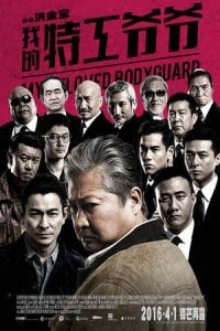 Nonton Film The Bodyguard (2016) Subtitle Indonesia Streaming Movie Download