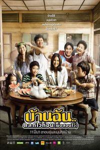 Nonton Film The Little Comedian (2010) Subtitle Indonesia Streaming Movie Download
