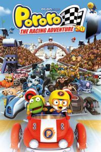 Nonton Film The Little Penguin Pororo's Racing Adventure (2013) Subtitle Indonesia Streaming Movie Download