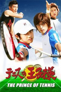 Nonton Film The Prince of Tennis (2006) Subtitle Indonesia Streaming Movie Download