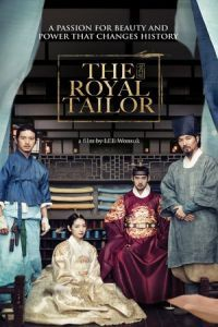 Nonton Film The Royal Tailor (2014) Subtitle Indonesia Streaming Movie Download