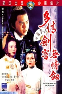 Nonton Film The Sentimental Swordsman (1977) Subtitle Indonesia Streaming Movie Download