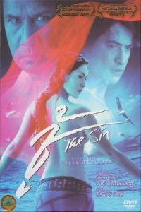 Nonton Film The Sin (2004) Subtitle Indonesia Streaming Movie Download