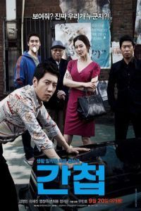 Nonton Film The Spies (2012) Subtitle Indonesia Streaming Movie Download