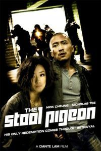 Nonton Film The Stool Pigeon (2010) Subtitle Indonesia Streaming Movie Download