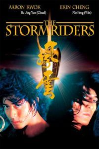 Nonton Film The Storm Riders (1998) Subtitle Indonesia Streaming Movie Download