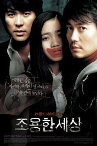 Nonton Film The World of Silence (2006) Subtitle Indonesia Streaming Movie Download