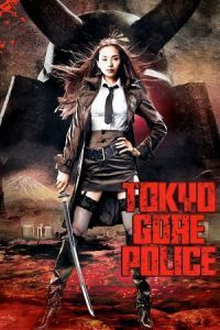 Nonton Film Tokyo Gore Police (2008) Subtitle Indonesia Streaming Movie Download