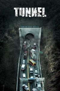 Nonton Film Tunnel (2016) Subtitle Indonesia Streaming Movie Download