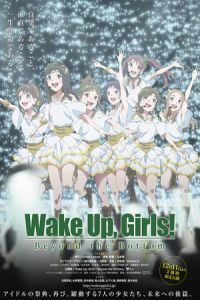 Nonton Film Wake Up, Girls! Beyond the Bottom (2015) Subtitle Indonesia Streaming Movie Download