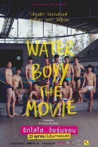 Nonton Film Water Boyy (2015) Subtitle Indonesia Streaming Movie Download