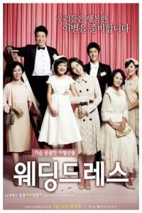 Nonton Film Wedding Dress (2010) Subtitle Indonesia Streaming Movie Download