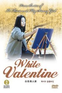 Nonton Film White Valentine (1999) Subtitle Indonesia Streaming Movie Download