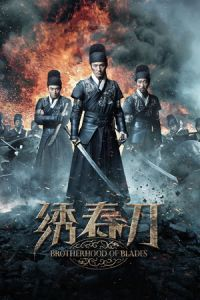 Nonton Film Brotherhood of Blades AKA Xiu chun dao (2014) Subtitle Indonesia Streaming Movie Download