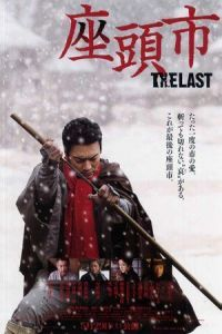 Nonton Film Zatoichi: The Last (2010) Subtitle Indonesia Streaming Movie Download