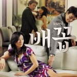 Nonton Film Horny Family (2013) Subtitle Indonesia Streaming Movie Download