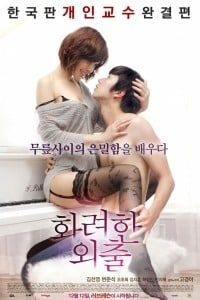 Nonton Film Love Lesson (2013) Subtitle Indonesia Streaming Movie Download