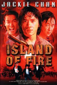 Nonton Film Island of Fire (Huo shao dao) (1990) Subtitle Indonesia Streaming Movie Download