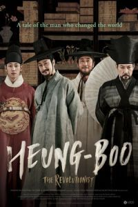 Nonton Film Heung-boo: The Revolutionist (Heung-bu) (2018) Subtitle Indonesia Streaming Movie Download