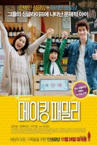 Nonton Film Making Family (2016) Subtitle Indonesia Streaming Movie Download