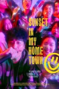 Nonton Film Sunset in My Hometown (2018) Subtitle Indonesia Streaming Movie Download
