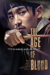 Nonton Film The Age of Blood (Yeokmo – Banranui Sidae) (2017) Subtitle Indonesia Streaming Movie Download
