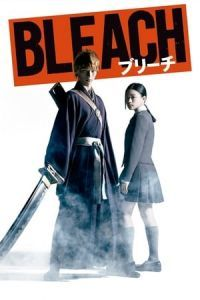 Nonton Film Bleach(2018) Subtitle Indonesia Streaming Movie Download